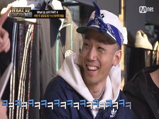 [왓업쇼미 part4-2] TOP3 000카더라 #핫이슈 대공개!  치명루피, 레드홀릭플라, 닮은꼴 부자 키드밀리까지!