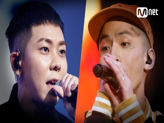 [10회] 루피 - V (feat. 로꼬) (Prod. 코드 쿤스트) @파이널