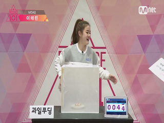 MIDAS_김연경,신혜현,이채린@히든 박스