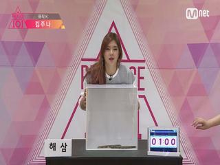 뮤직K_김주나@히든 박스