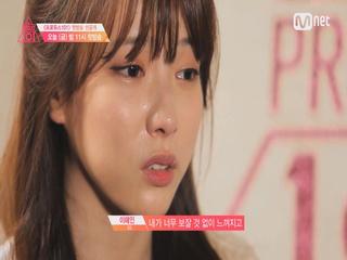 [1회 선공개] 소녀의 꿈을 응원해 주세요
