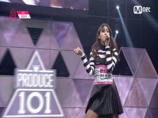 [풀버전] JYP 전소미 - ♬Lips Are Movin'