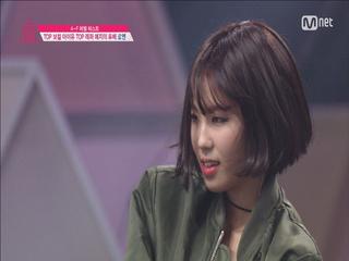[2회]K팝스타 출신 실력파! 로엔 박소연 - ♬레옹