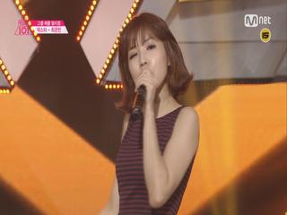 [직캠]일대일아이컨택ㅣ최은빈 - 1조 miss A ♬Bad Girl Good Girl
