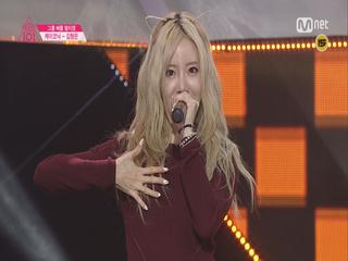 [직캠]일대일아이컨택ㅣ김형은 - 1조 miss A ♬Bad Girl Good Girl