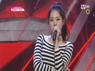 [직캠]일대일아이컨택ㅣ김지성 - 2조 miss A ♬Bad Girl Good Girl