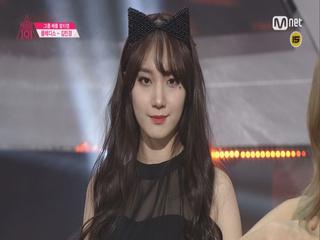 [직캠]일대일아이컨택ㅣ김민경 - 2조 miss A ♬Bad Girl Good Girl