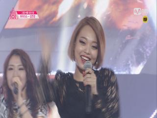 [직캠]일대일아이컨택 | 김연경 - 1조 2NE1 ♬ Fire