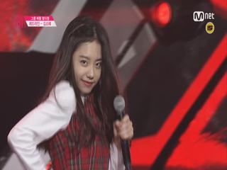 [직캠]일대일아이컨택 |김소혜 - 1조 원더걸스 ♬ Irony