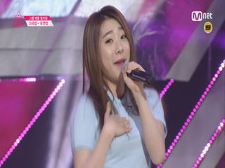 [직캠]일대일아이컨택 |유연정 - 1조 소녀시대 ♬ 다시 만난 세계
