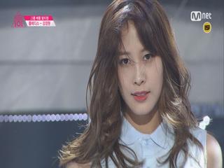[직캠]일대일아이컨택 |강경원 - 1조 소녀시대 ♬ 다시 만난 세계