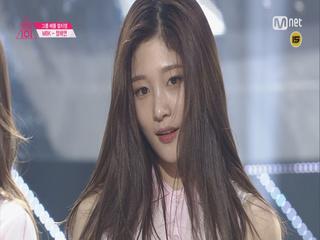 [직캠]일대일아이컨택 |정채연 - 2조 소녀시대 ♬ 다시 만난 세계