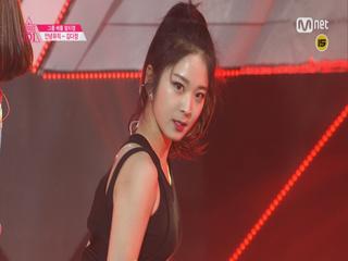 [직캠]일대일아이컨택ㅣ김다정 - 2조 miss A ♬Bad Girl Good Girl