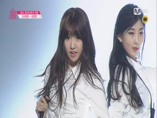 [직캠]일대일아이컨택ㅣ임정민 - EXO ♬으르렁 @포지션 평가(DANCE)