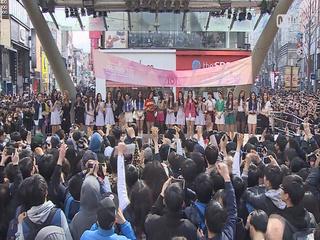 [최종회 선공개] 대구 동성로에 소녀들이 떴다! 깜짝 게릴라 공연!