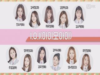 아이오아이(I.O.I) in 프로듀스101