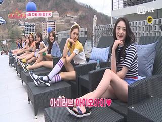 [스탠바이 아이오아이] 1회 예고   11명 소녀들의 초리얼 24시간!