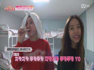 [스탠바이]치카치카 푸카푸카 YO! 소미&소혜 양치질RAP! (스탠바이아이오아이 1회)