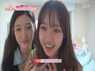 [스탠바이] 채연&유정 매리오, 나랑 사귈래?! (스탠바이아이오아이 2회)