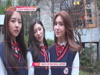 [스탠바이] 기싱꿍꼬또 소녀들의 애교 배틀! (스탠바이아이오아이 2회)