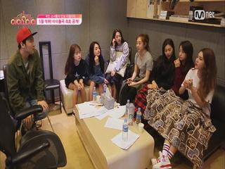 [스탠바이] 아이오아이 데뷔곡 녹음 현장! (스탠바이아이오아이 2회)