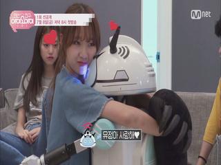 [랜선친구 아이오아이] 1회 선공개ㅣ아이오아이의 사랑과 전쟁