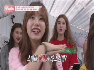 [랜선친구/1회] 랜선타임_′소혜야, 상어가 하고싶어?′