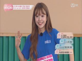 [랜선친구/2회] 춤신춤왕에 도전!! 스페셜 랜선타임