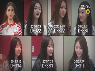 [랜선친구] 5회 선공개ㅣ소녀들의 과거 최.초.공.개! <프로듀스101> 첫 미팅 영상