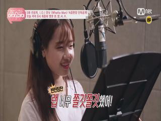 [랜선친구] 5회 선공개ㅣ[최초공개] I.O.I 신곡 <Whatta Man> 녹음현장 공개!