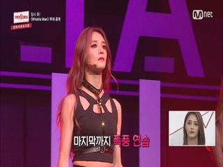 아이오아이 <WHATTA MAN> 컴백 무대 비하인드
