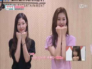 I.O.I with JYP 박진영과의 첫 만남 & 안무 연습 현장공개!