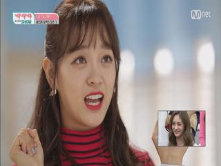 아이오아이 <너무너무너무> MV 촬영 현장 공개