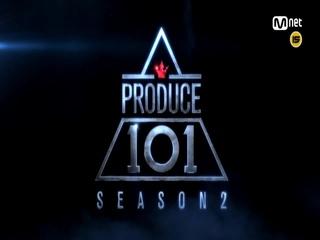 [강제소환] 이래도 안 본다고요? ㅣ프로듀스101 시즌2 Teaser.
