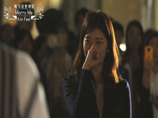 세상에서 단 하나 뿐인 프로포즈! 김필의 축가 프로젝트 'Marry Me'