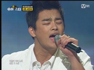[깜놀주의]서인국 '부른다' (시즌1)
