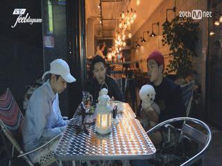 박광선과 주영,김필의 절친모임