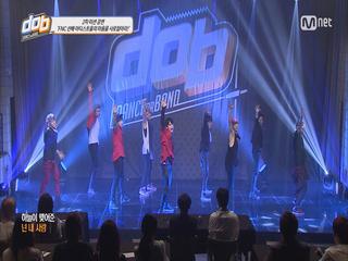 [4회] 댄스팀 2차 미션ㅣFT아일랜드 바래