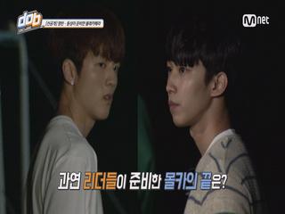 [7회 선공개] 몰카 촬영 중 돌발 상황 발생!