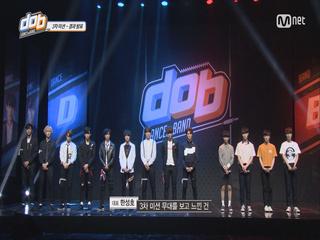 [7회] <댄스팀 vs 밴드팀> 3차 미션 결과 발표
