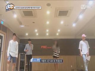 [최종회 선공개] 특별 무대를 꾸며준 FNC 아티스트는?!
