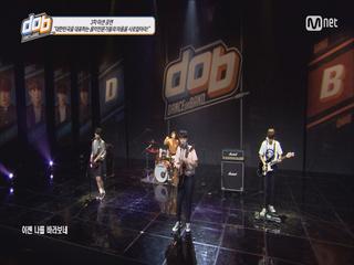 [6회] 밴드팀 3차 미션ㅣ자이언티 ′양화대교′