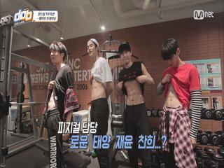 [1회] 여고생 취향 저격! 댄스팀 복근 공개