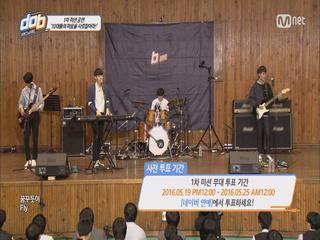 [2회] 밴드팀 1차미션공연ㅣ태연 I