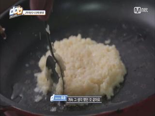 [3회] 요리왕 로운 댄스팀 봄소풍 가는 날