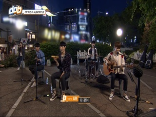 d.o.b(dance or band) 3화