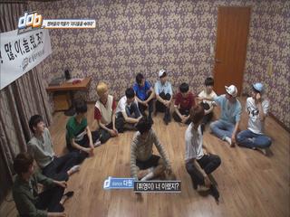 d.o.b(dance or band) 7화