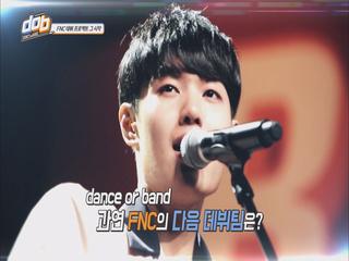 d.o.b(dance or band) 8화