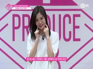 AKB48ㅣ나카노 이쿠미ㅣAKB48 댄스 특기생 @자기소개_1분 PR