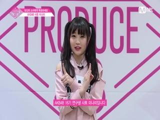 AKB48ㅣ사토 미나미ㅣ통통튀는 16기 연구생 @자기소개_1분 PR